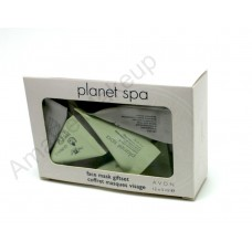Avon Planet Spa face mask gift Set
